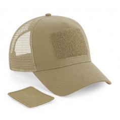 """Reklaminės 5 segmentų kepurėlės su tinkleliu """"PSbT"""""""